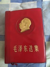 毛泽东选集一卷本封面镀金头像