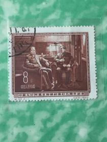 """纪32《中苏友好同盟互助条约签订五周年》盖销散邮票2-1""""伟大的友谊"""""""