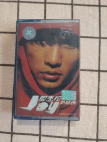 磁带:周杰伦  范特西(已试听放心购买)