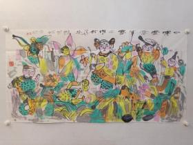 保真书画,画坛怪才,杨庚绪四尺整纸《刘海戏蟾图》,附带作者简介资料。杨庚绪,男,1942年8月生,1967年毕业于西安美术学院。就职于陕西省艺术研究所,从事美术创作研究,陕西省美协壁画艺委会副主任。国家一级美术师、中国美术家协会会员。《难忘的歌》等获全国展览奖(建军60周年美展佳作展),《炎帝》获西北地区美展奖,《面人担》等6件获省美展二等奖。《赶生灵》等3件作品分别参加第六、七、八届全国美展。