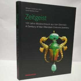 Zeitgeist A Century of Idar-Oberstein Costume Jewellery
