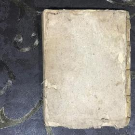 道教手稿本:内容独特稀见。D081
