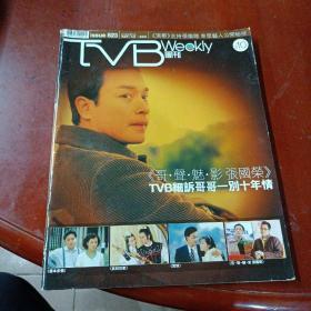 关于张国荣杂志:《周刊 》823