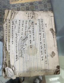 民国中医抄本一册,开本23.5×19厘米,前几页破损如图,书法很好。