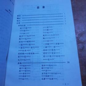 学生关联词使用手册 有少许划线不影响阅读