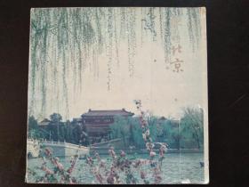 英汉版《水和北京》详见图片