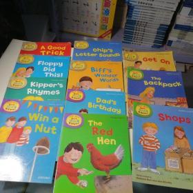 READ WITH Biff Chip Kipper 18本合售!