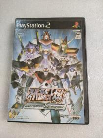 游戏光盘playstation2SUPER ROBOT  scramble commander