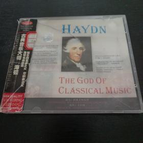 光盘 古典音乐大师 海顿