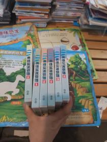 英语实况会话 1-3 各1-4盒磁带 共六盒12盘合售
