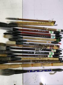 各种名贵毛笔  共计18支合售,狼毫 羊毫 景泰蓝等