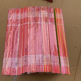 小牛顿科学馆(全套1-60册 现存48册,缺25-30,49-54,存48册合售)包正版书重30斤