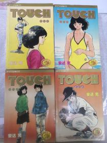 TOUCH棒球英豪(全4册)卡通版