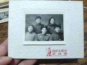 五十年代——余杭县城生产社照相部——合影照片