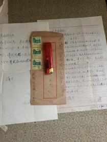 湖北省儿童音乐学会理事,随州市音乐家协会副主席。王永谦 信札2通2页 带1封
