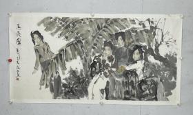 崔进    尺寸  138/68  托片 1966年生于江苏东台,毕业于南京艺术学院,现为中国美术家协会会员[1],国家一级美术师,中国艺术研究院国画院副院长。研究生院硕士生导师。