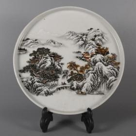 粉彩雪景山水图茶盘