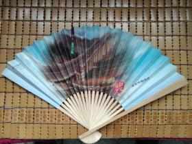折扇:黄石之光秀色长江大桥