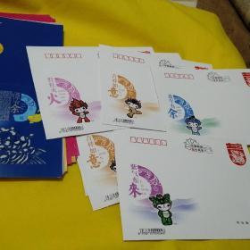 2008年 中国邮政 贺年有奖信卡 附邮资2.4元信封 14个合售【新的,没用过】