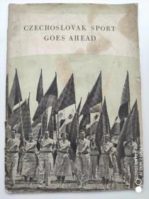 Czechoslovak sport goes ahead