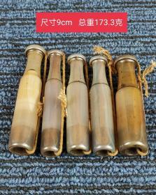 老玛瑙烟嘴5个 材质通透,包浆圆润,品相一流,收藏使用均可,通走