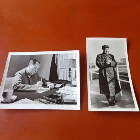 毛主席黑白宣传照两张15×8、15×11.5