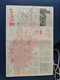 地图战报(1967)