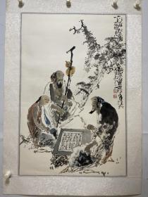 李传宇(江苏画家)