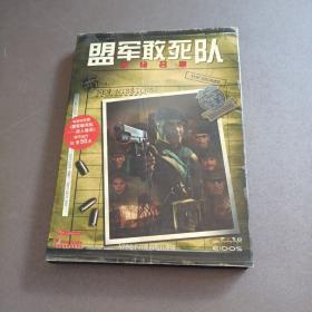 盟军敢死队 使命召唤 简体中文版 使用手册+光盘1张)