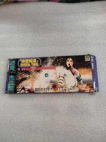 时空隧道迈克尔•杰克逊98巡回吉隆坡现场演唱会(2VCD)