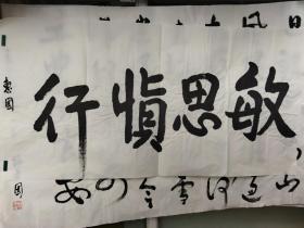 原江西省委书记(舒惠国)书法四尺整纸没有盖章(保真)
