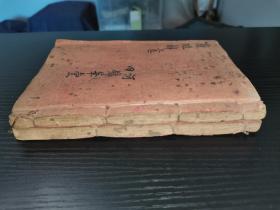 少见版本,清代聚贤堂木刻风水地理秘书《罗经解》上中下卷,两厚册一套全。新安吴天洪先生评定。内有版画。仔细看目录,内容与一般的有所不同。后附《十二仗法》。