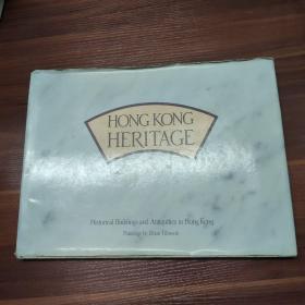 Hong Kong Heritage--精装 英文版