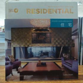 景观与建筑设计系列·第十七届亚太区室内设计大奖:住宅