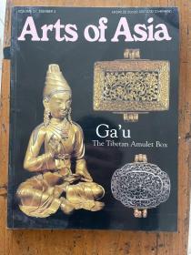 ArtsofAsia