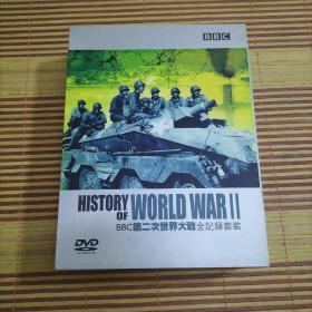 BBC第二次世界大战全记录套装25DVD