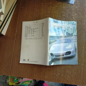 极品飞车 保时捷之旅 游戏 使用 手册  实物拍图 现货