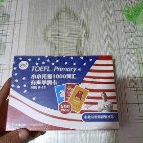 TOEFL Primary 小小托福1000词汇有声单词卡 AGE 0--12