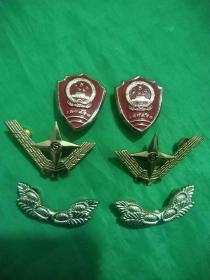 徽章 证章 领章 肩章
