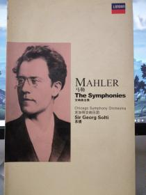 马勒交响曲全集【正版引进版10CD】(环保装)