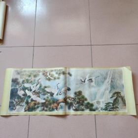 年画——松鹤延年,刘称奇作,天津人美86年1包1印