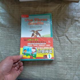 美国加州少儿英语分级阅读1    未开封 实物拍图 现货