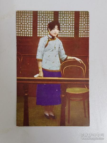 民国风俗服饰美人老明信片