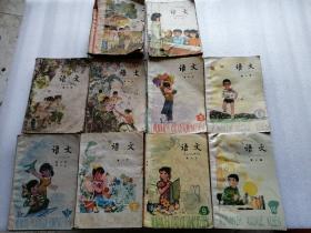 五年制小学课本 语文(全十册)
