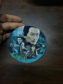 赤松山魂1 VCD 单碟  光盘  裸碟(唐国强 主演)