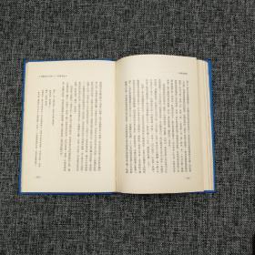 台湾学生书局版  颜元叔《何謂文學》(精装) ;绝版