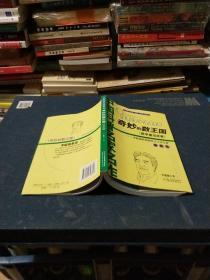 正版,书内有点笔记,实拍照片