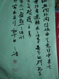 朱敏书法 江苏省青年书法家协会副主席南京市书法家协会副主席朱敏书法 真迹
