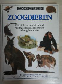 哺乳动物(荷兰语)