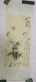 三开年画:郑板桥(竹)稀少!(山西1980年1版1印)